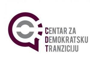 cdt_novi_logo_cdm.jpg