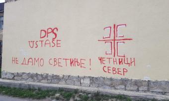 Grafiti mržnje osvanuli i u Pljevljima - CdM