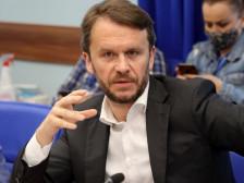Rašško Konjević